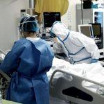 covid-19 internacion sin diagnostico