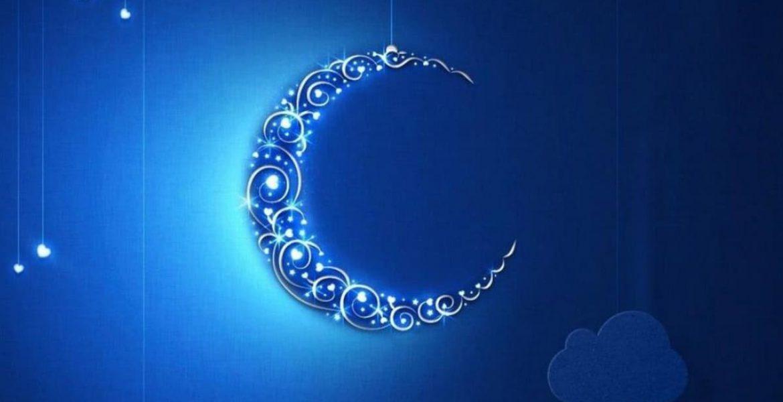 horoscopo luna nueva en virgo