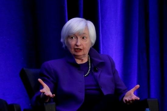 La secretaria del Tesoro de los Estados Unidos, Janet Yellen
